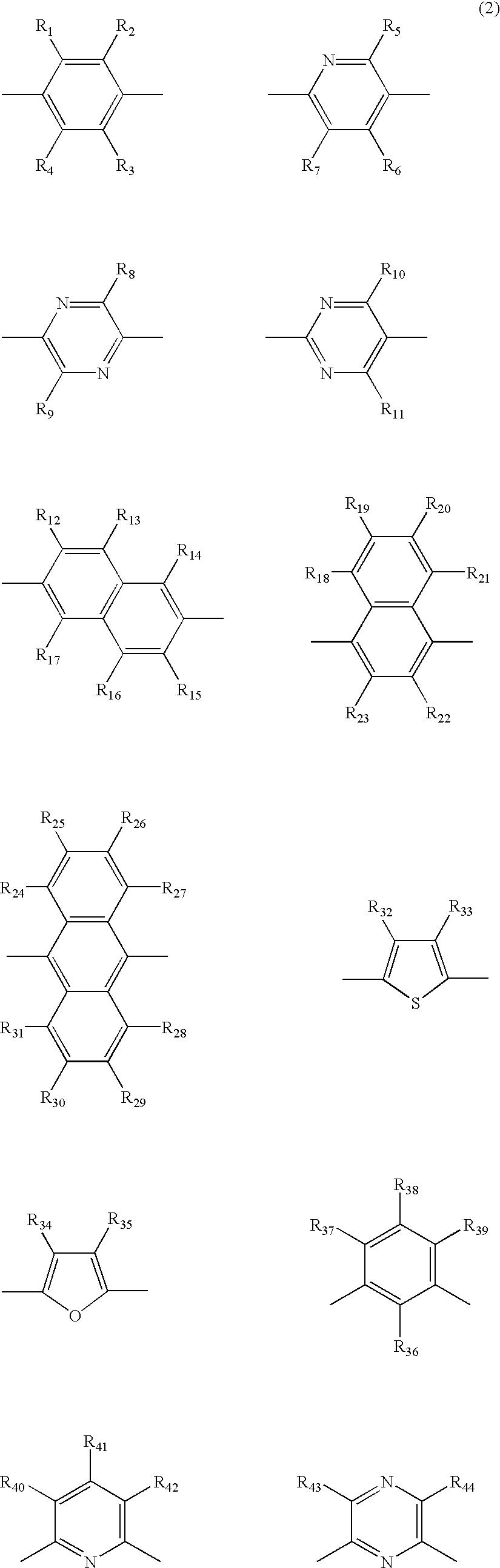 Figure US20030116719A1-20030626-C00001