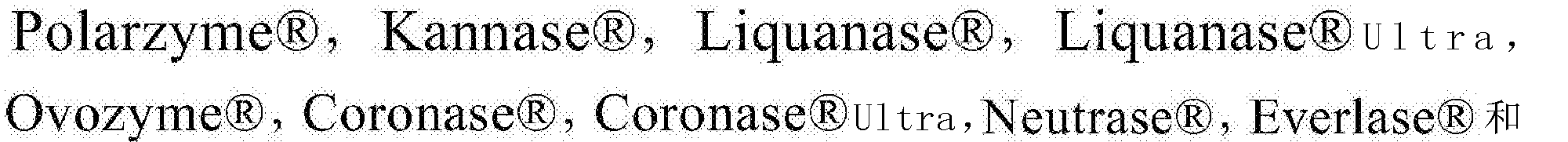 Figure CN108884415AD00111