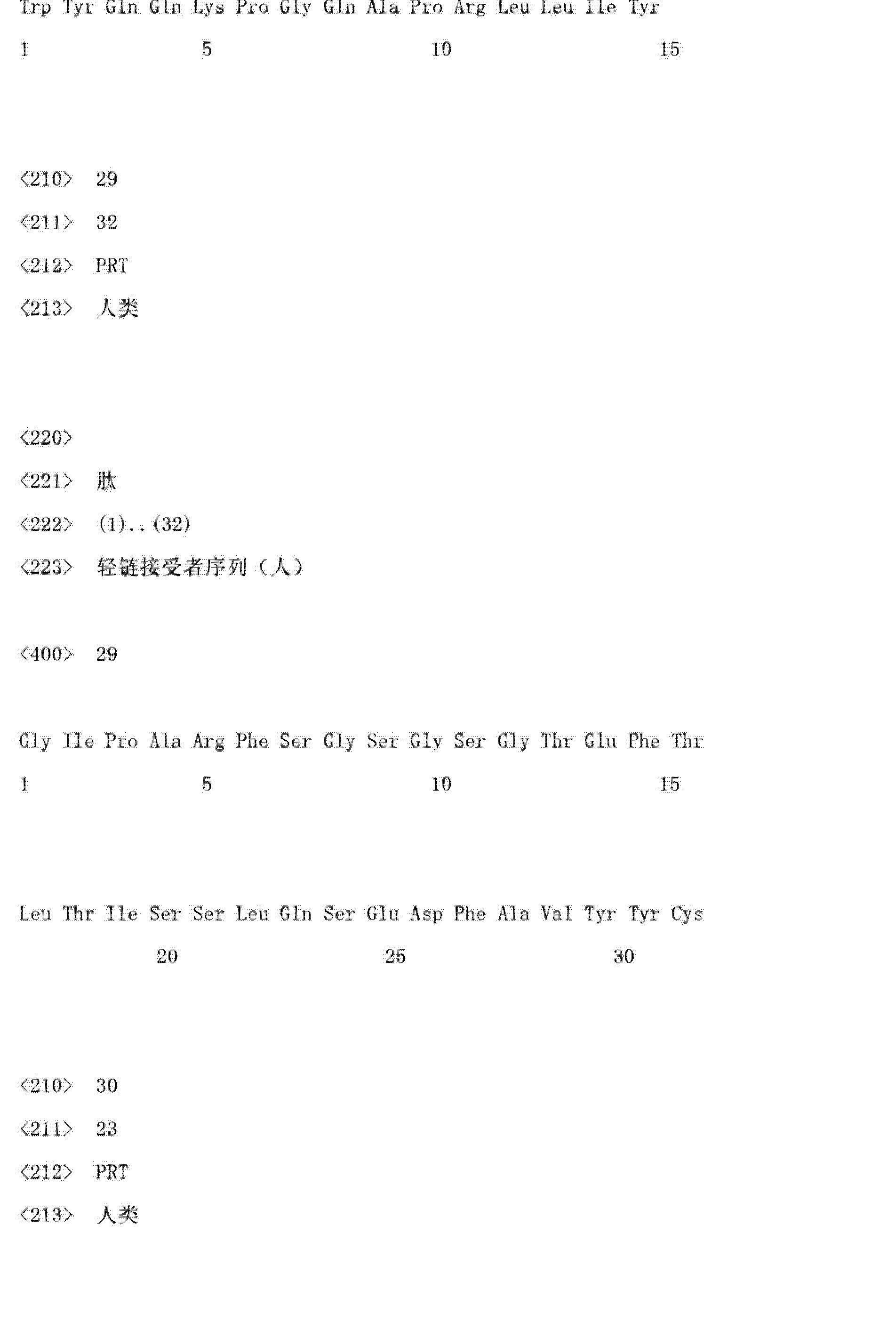 Figure CN103145837AD01261