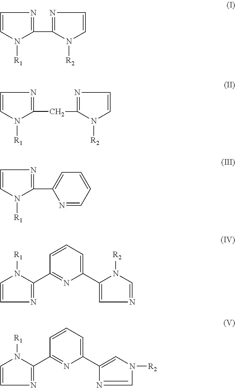 Figure US20100012519A1-20100121-C00001