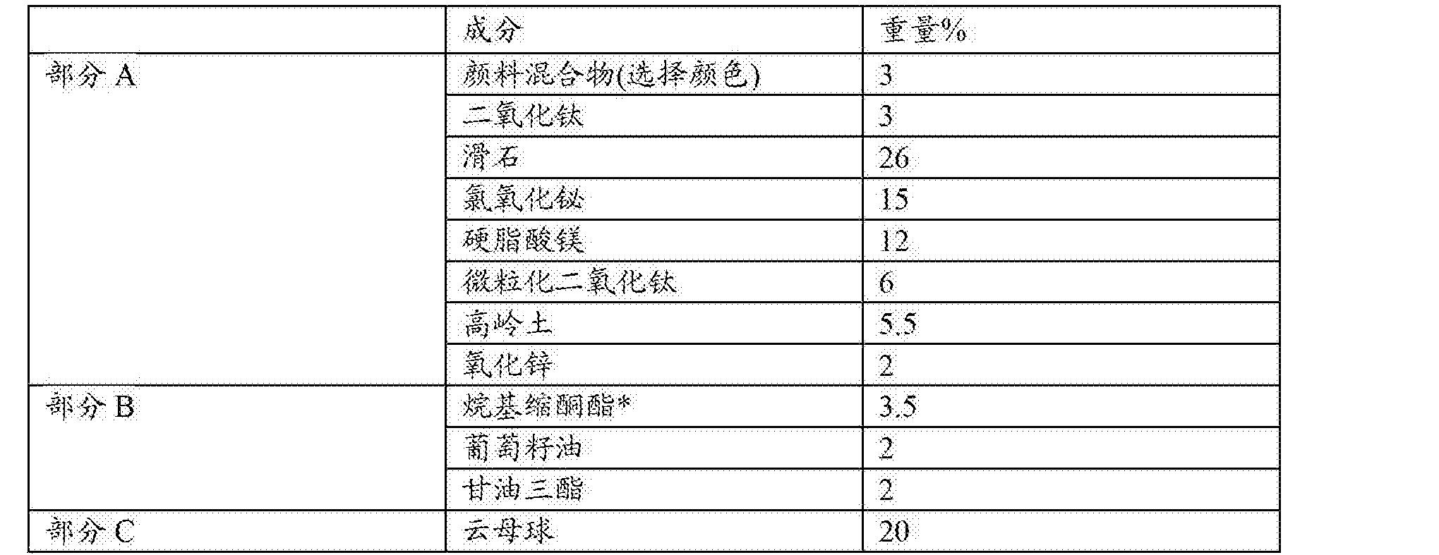 Figure CN102939347BD00401