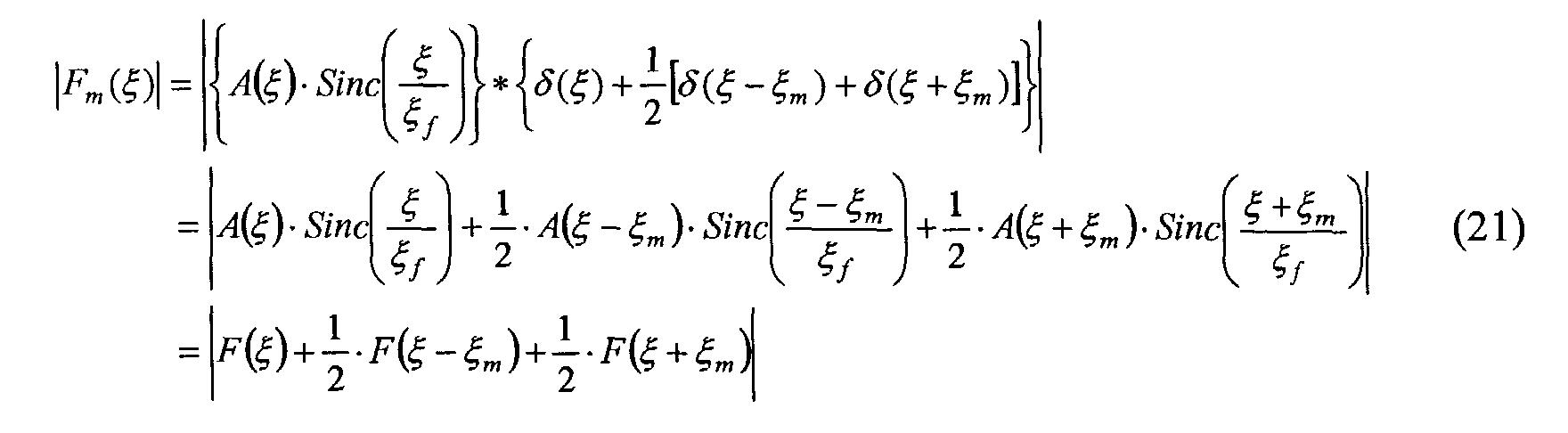 Figure 00250003