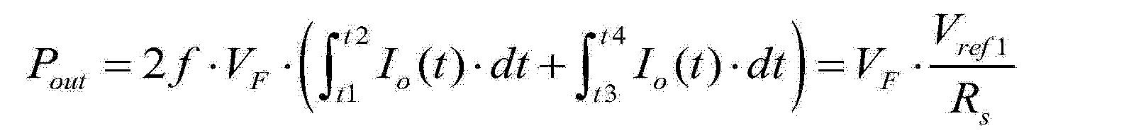 Figure CN103491682BD00084