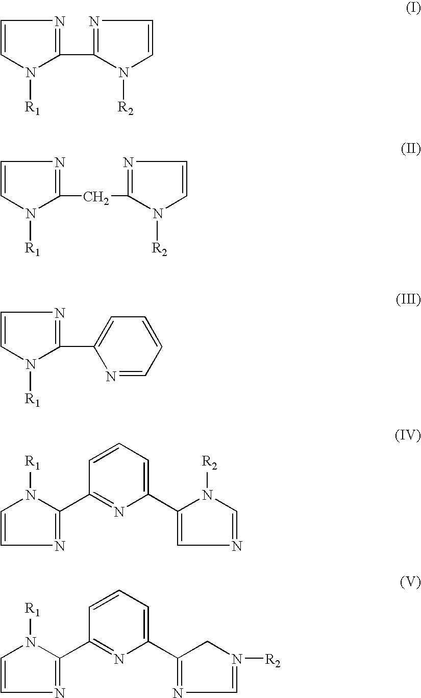 Figure US20090014328A1-20090115-C00001