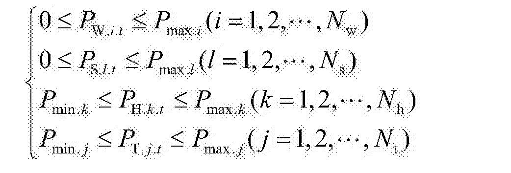 Figure CN105048516BD00103
