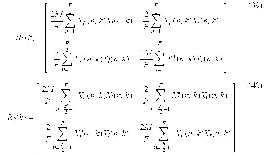 Figure US20030138116A1-20030724-M00025