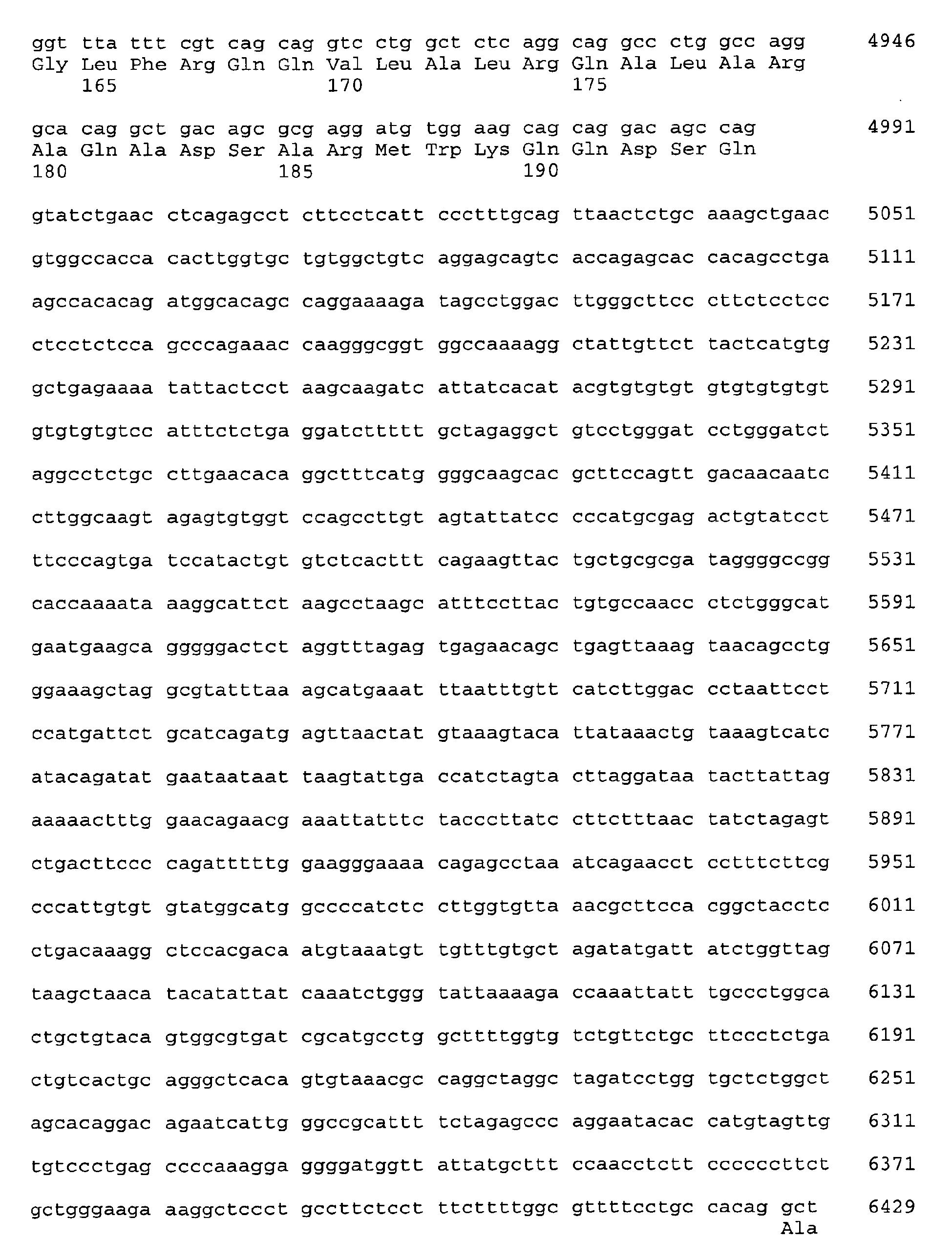 Figure imgb0032