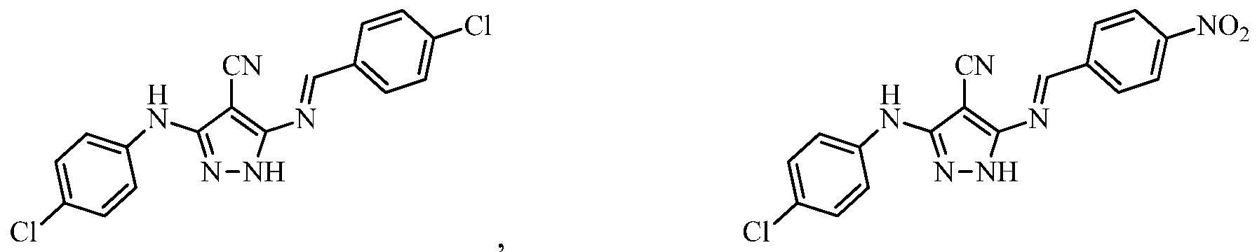 Figure imgf000163_0005