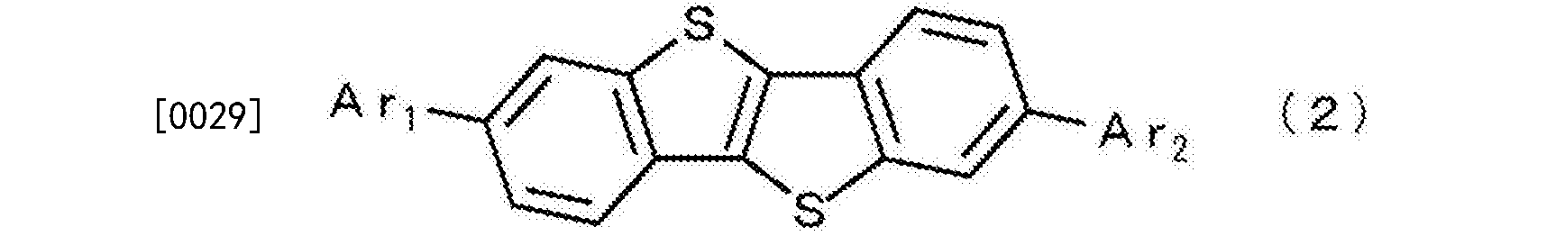 Figure CN107534050AD00072