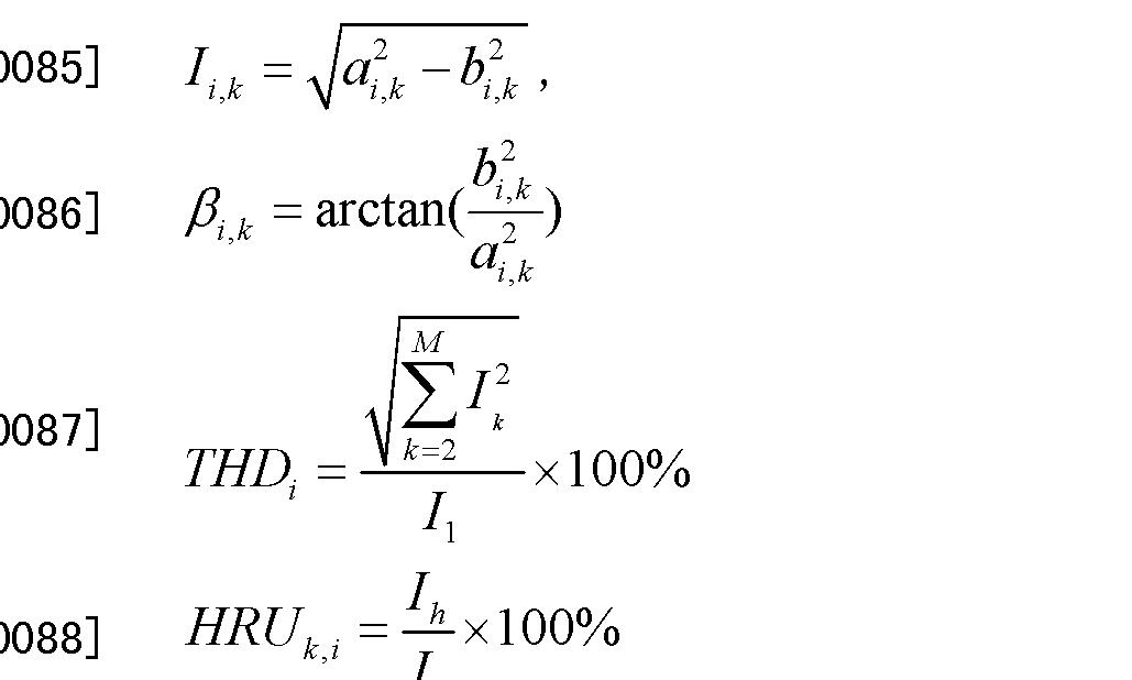 Figure CN102237691AD00122