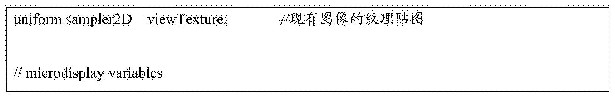 Figure CN105209960BD00091
