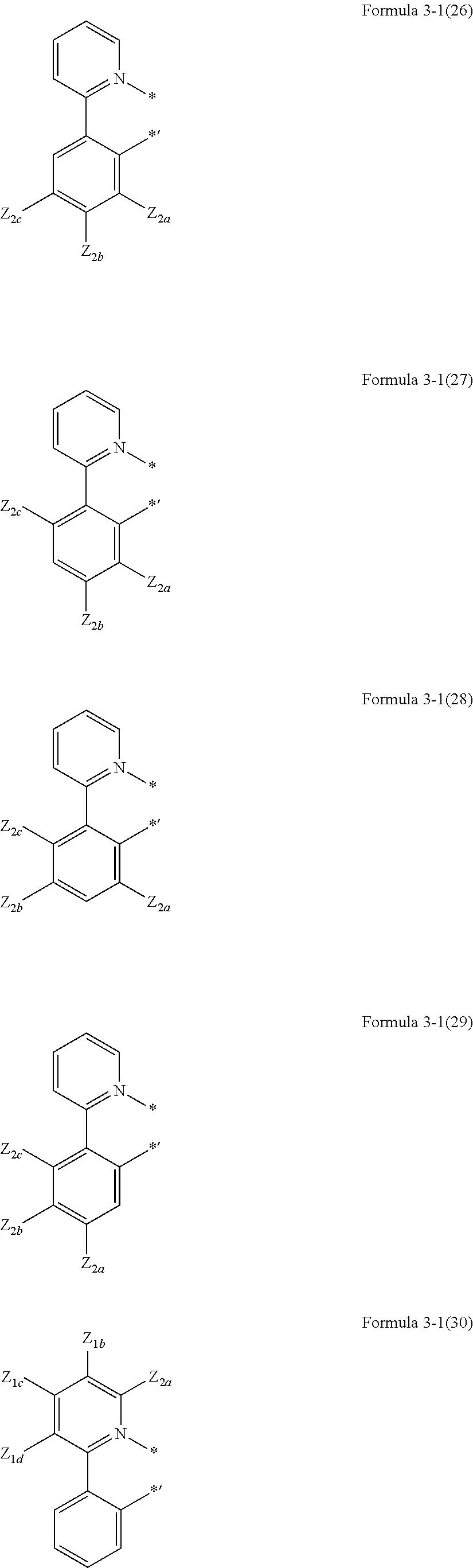 Figure US20160155962A1-20160602-C00052
