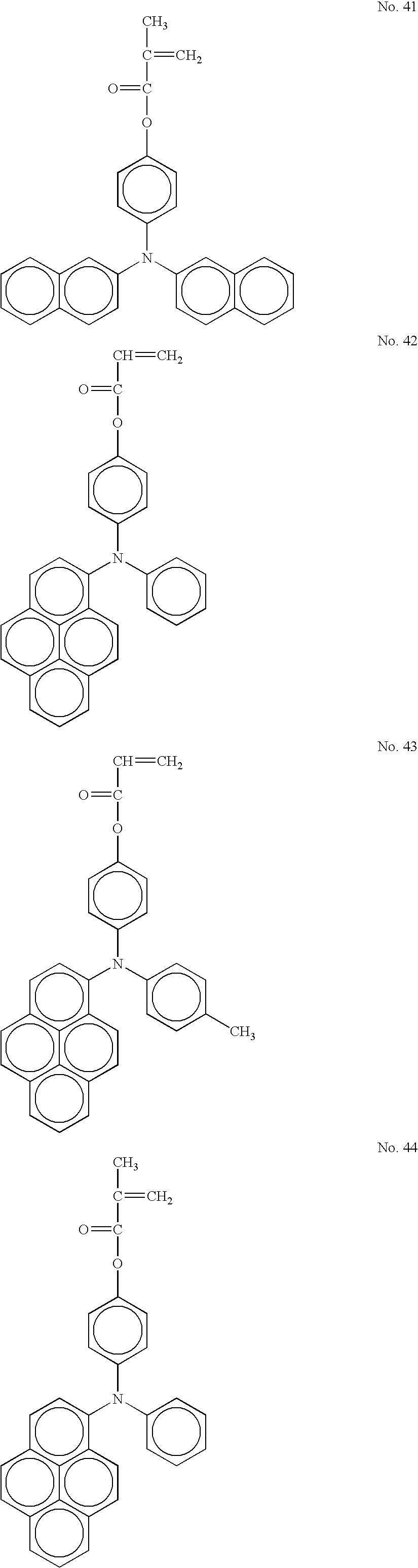 Figure US20050175911A1-20050811-C00016