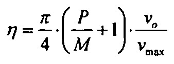Figure 112009071509847-PCT00005