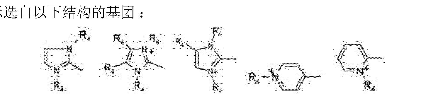Figure CN102791246AD00102