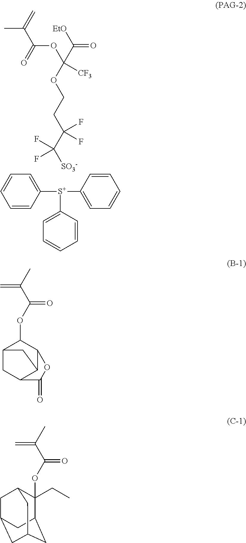 Figure US09182664-20151110-C00199