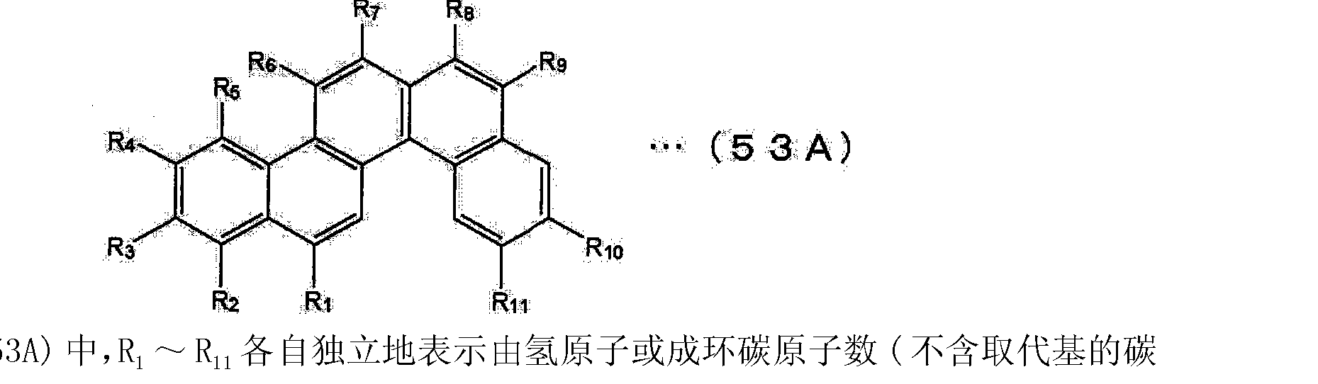 Figure CN101874316BD00311