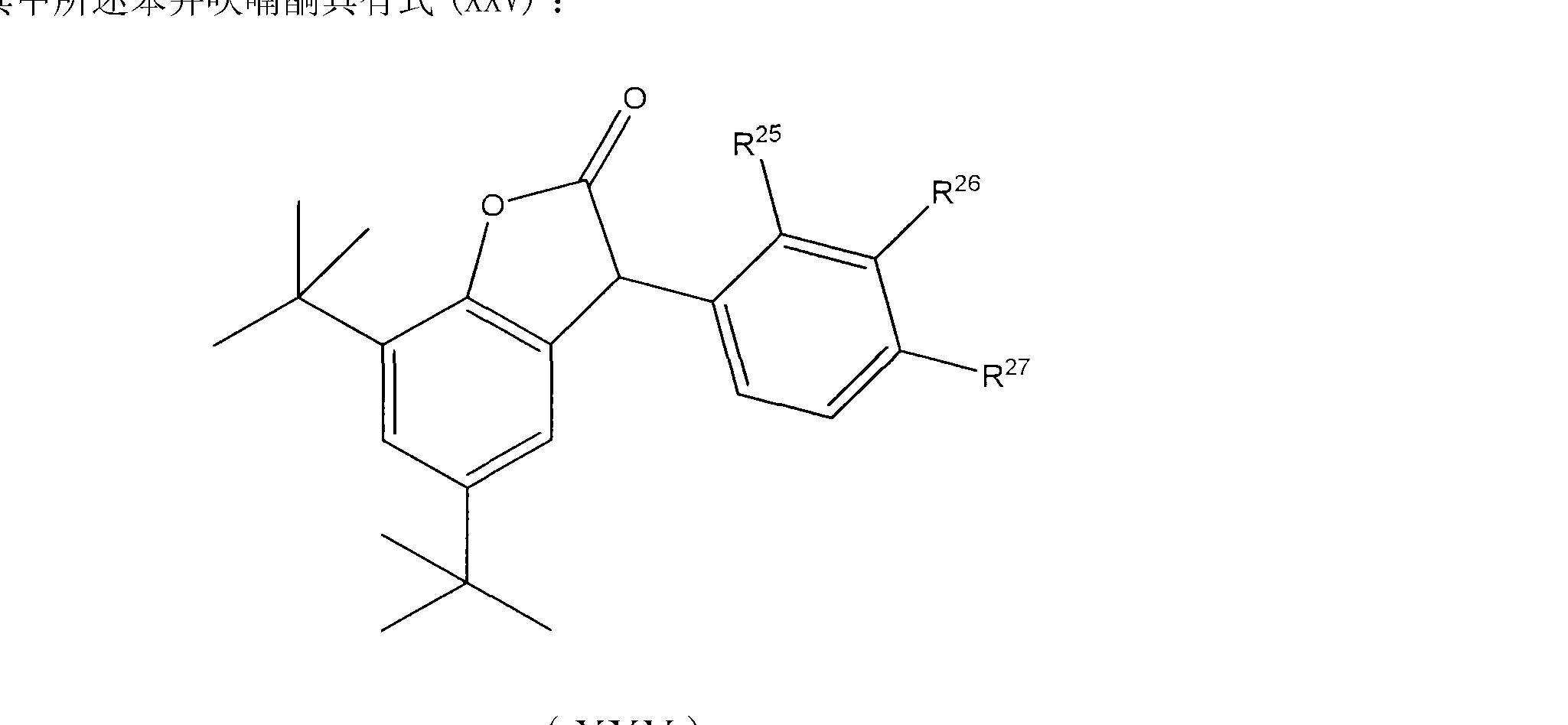 Figure CN101688004BD00521