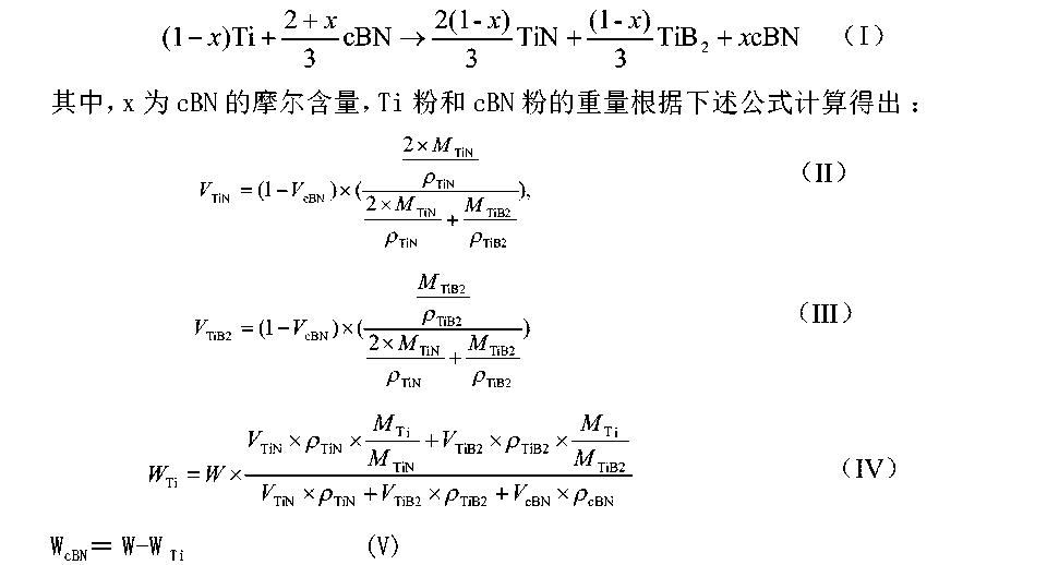 Figure CN104030690BC00021