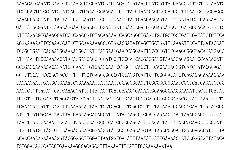 Figure CN107278230AD00321