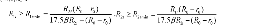 Figure CN102000752AC00024