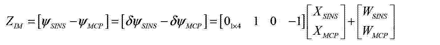 Figure CN102829777BD00112