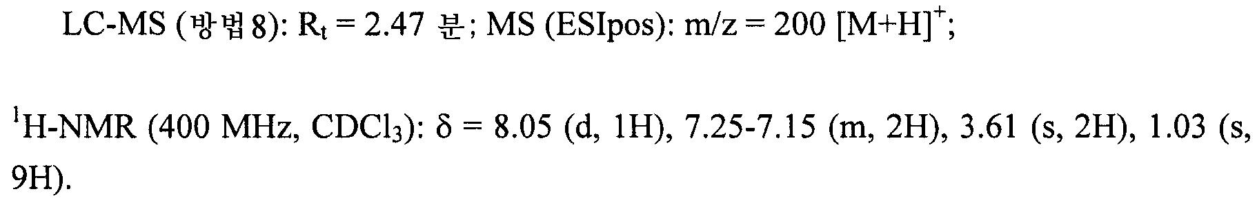 Figure 112009031182761-PCT00050