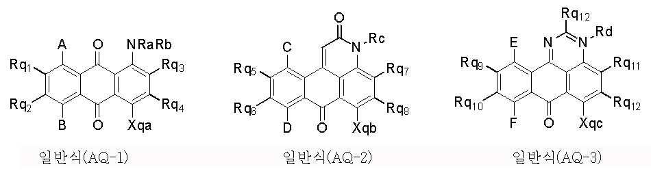 Figure 112014030170437-pct00020