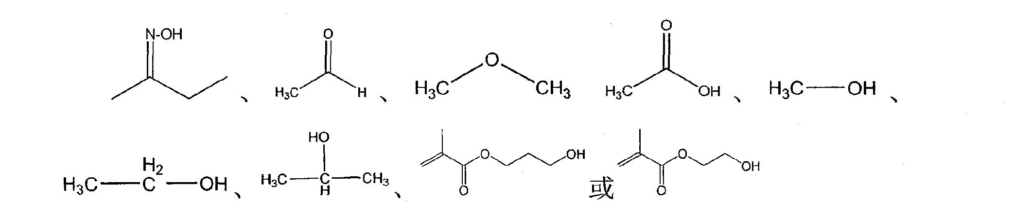 Figure CN102899897BD00041