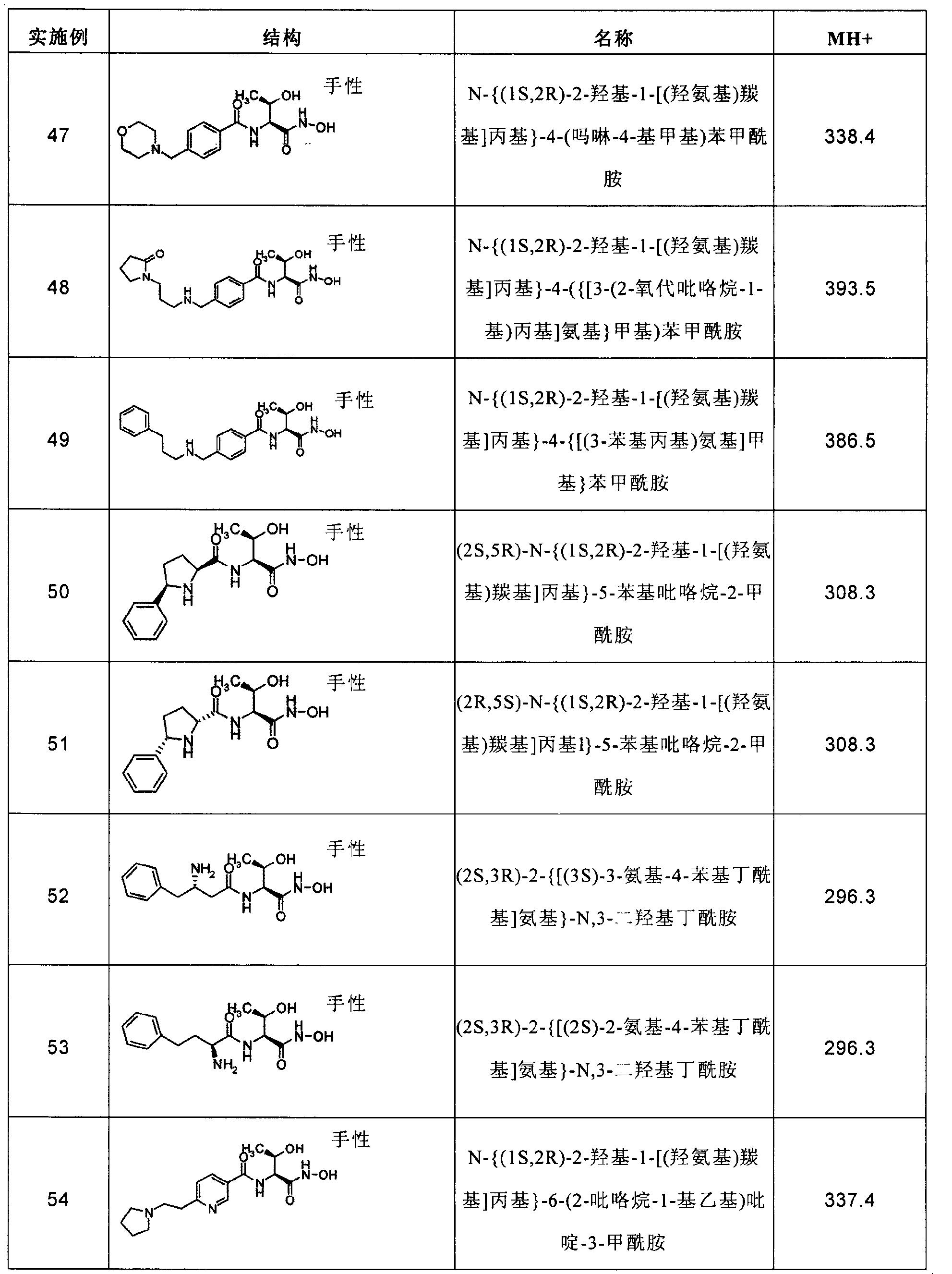 Figure CN102267924AD01251