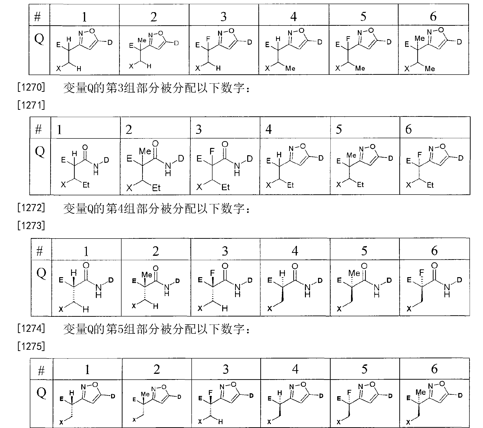 Figure CN101610995BD01021
