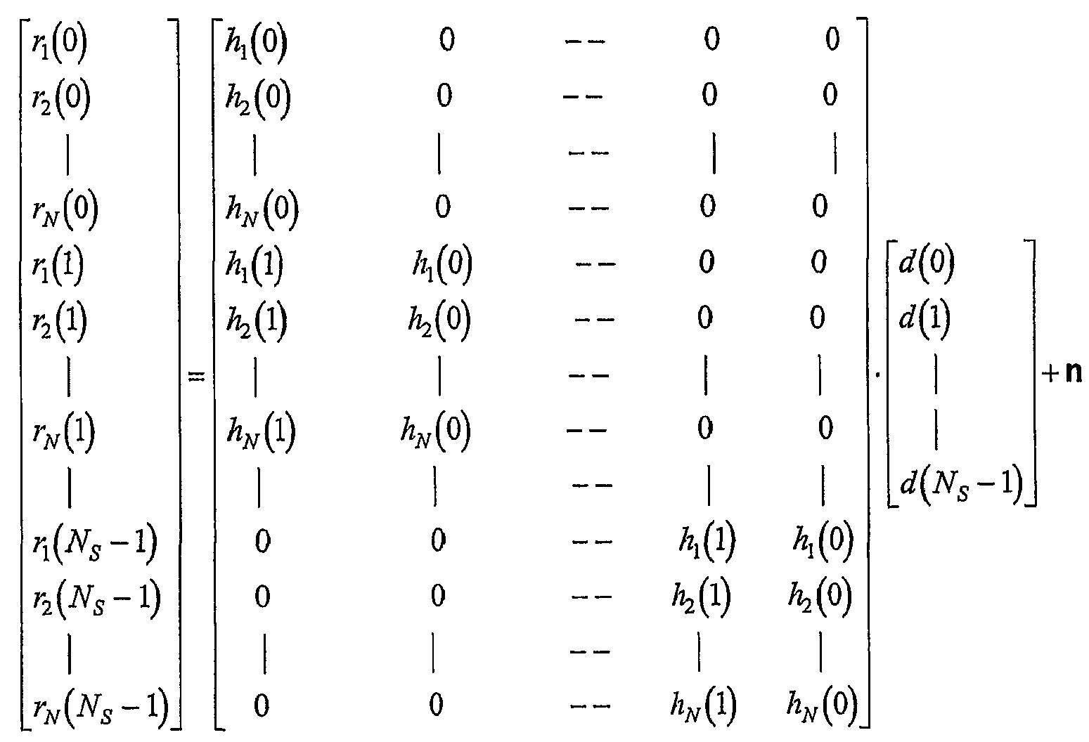 Figure 112004009857052-pat00006