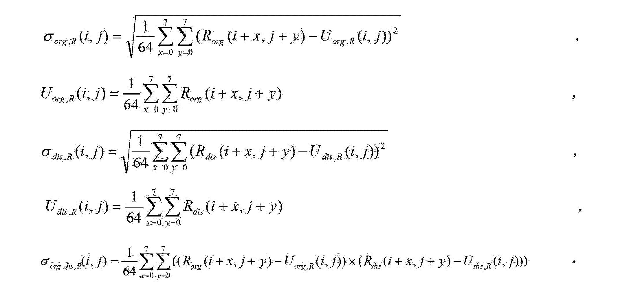 Figure CN102708568AD00204
