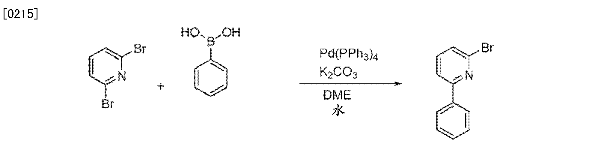 Figure CN102459505BD00682