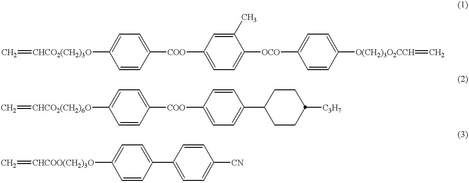Figure US06291035-20010918-C00008