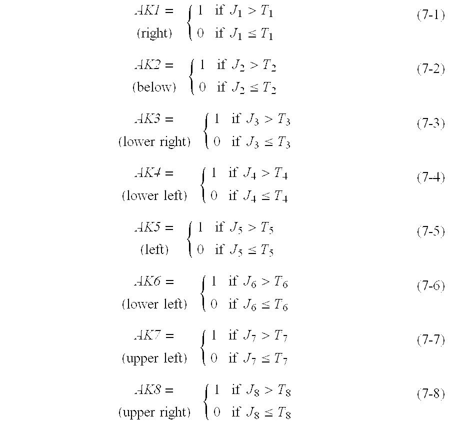Figure US06192152-20010220-M00003
