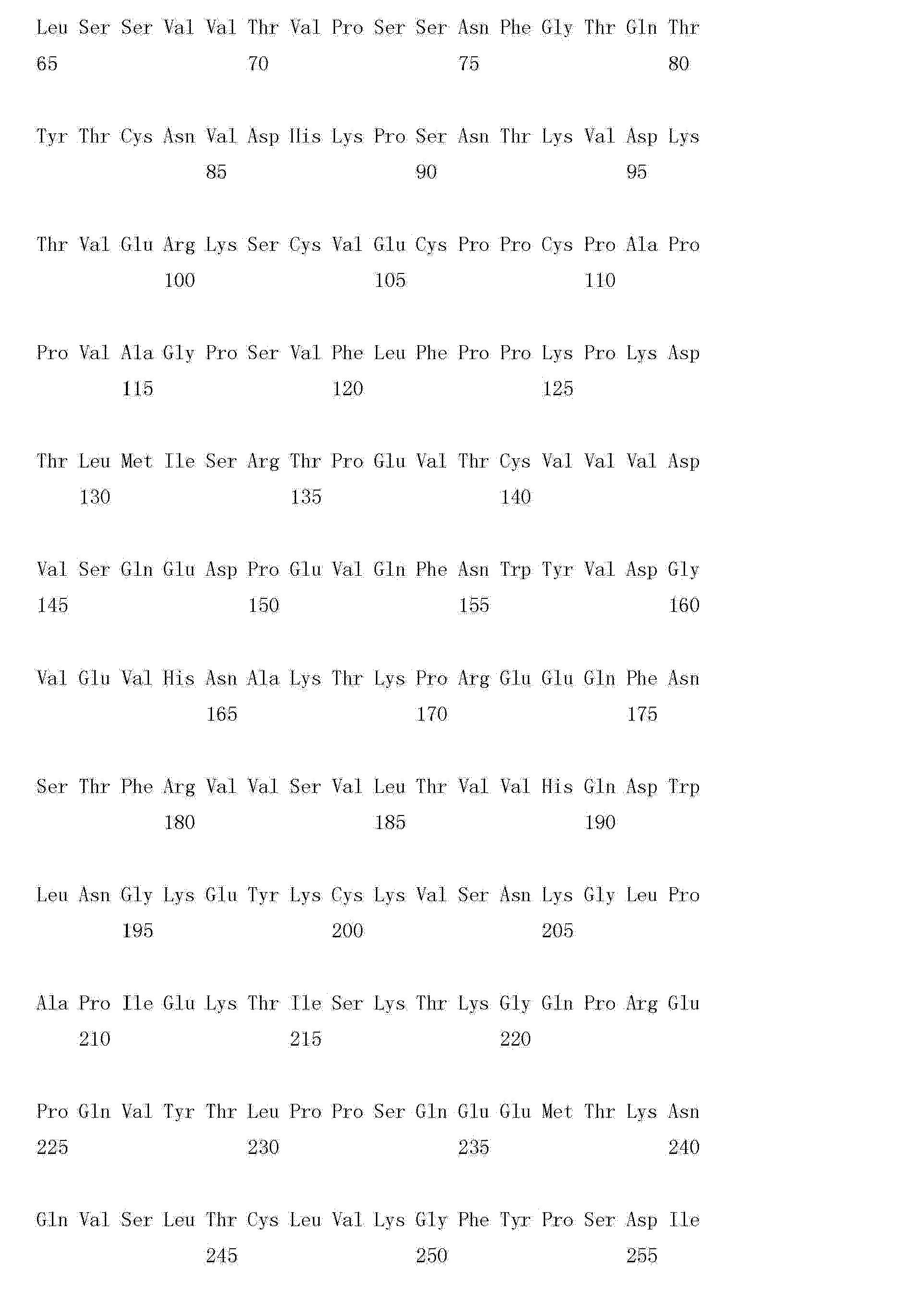 Figure CN102993304AD01151