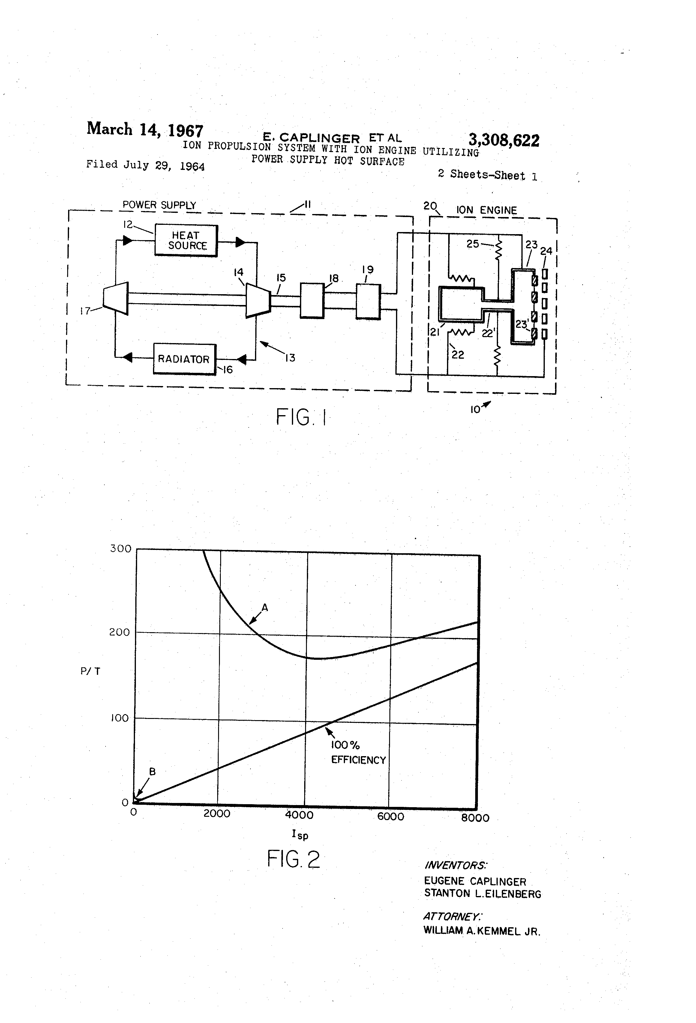 patent us3308622 ion propulsion system ion engine utilizing patent drawing