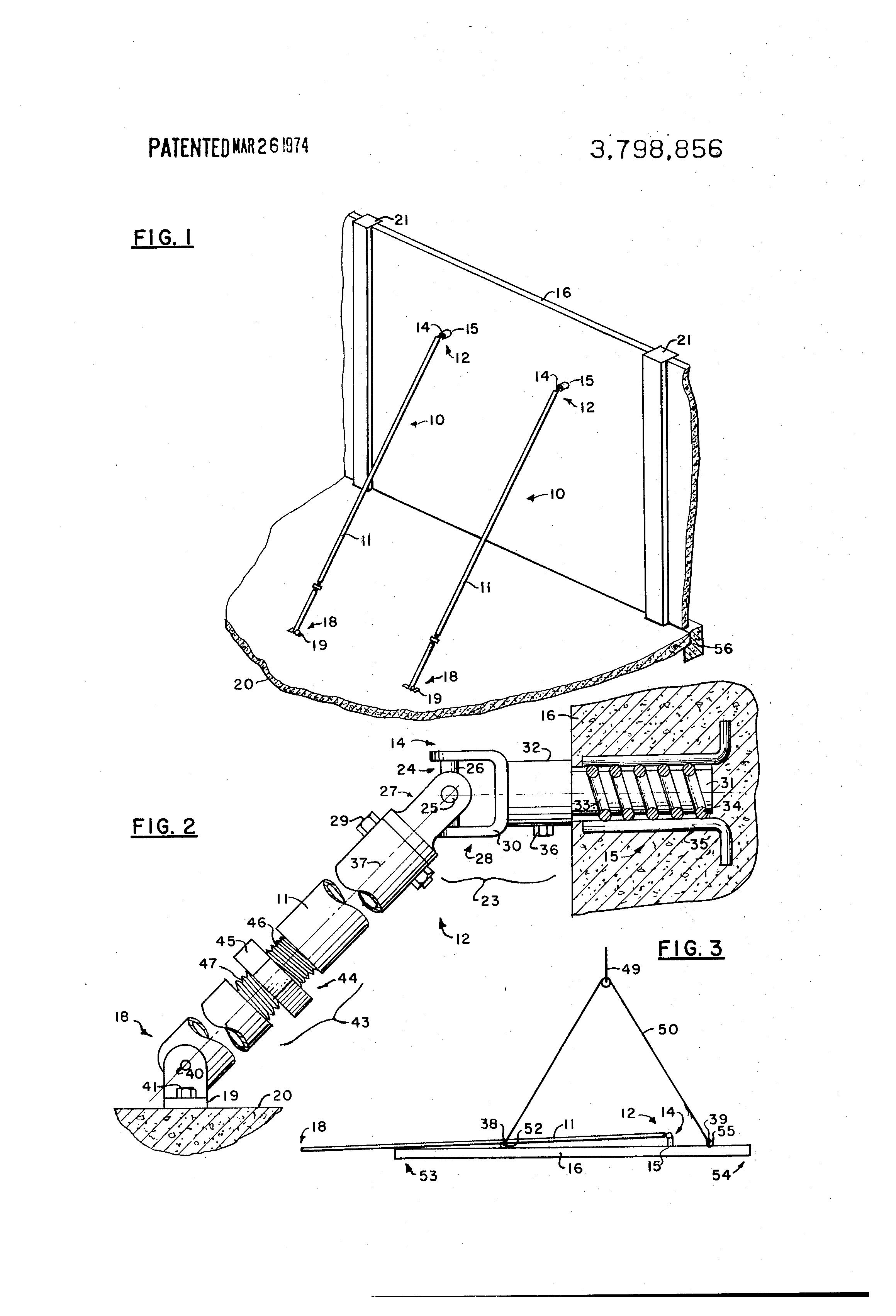patent us3798856