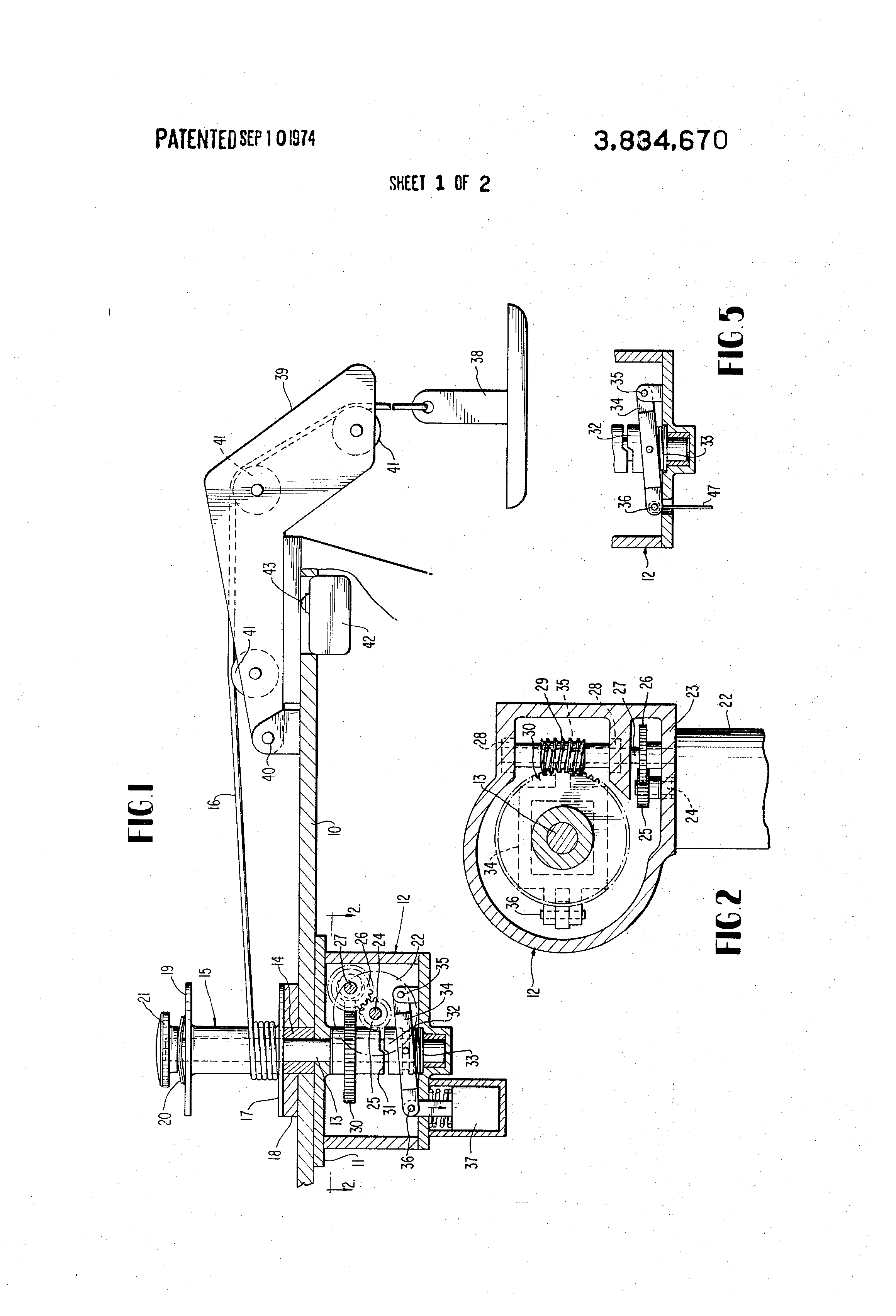 patent us3834670 - boat anchor winch mechanism