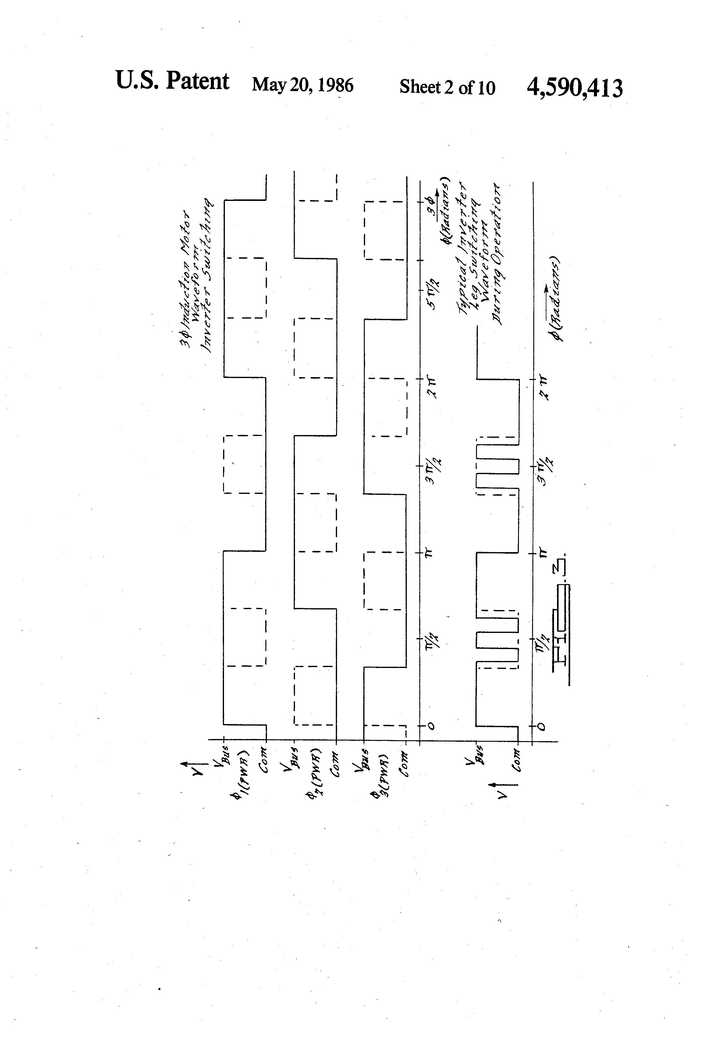 Patent Us4590413 Ev Drivetrain Inverter With V Hz Optimization 0413 Rocker Switch Wiring Diagram Drawing