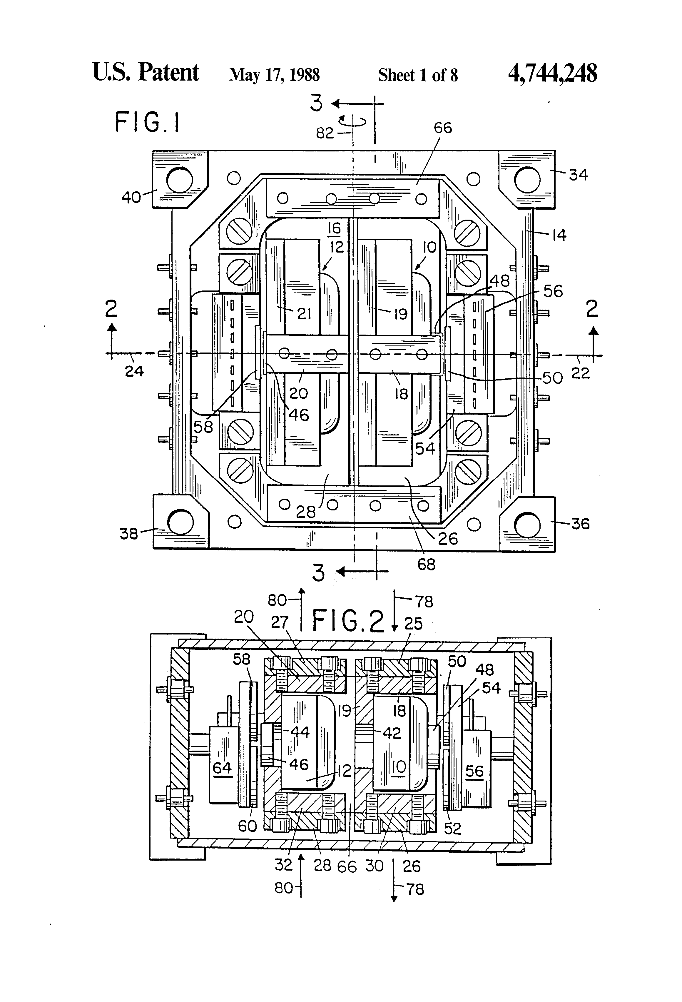 Patent Us4744248 Vibrating Accelerometer Multisensor Google Patents Schematic Drawing