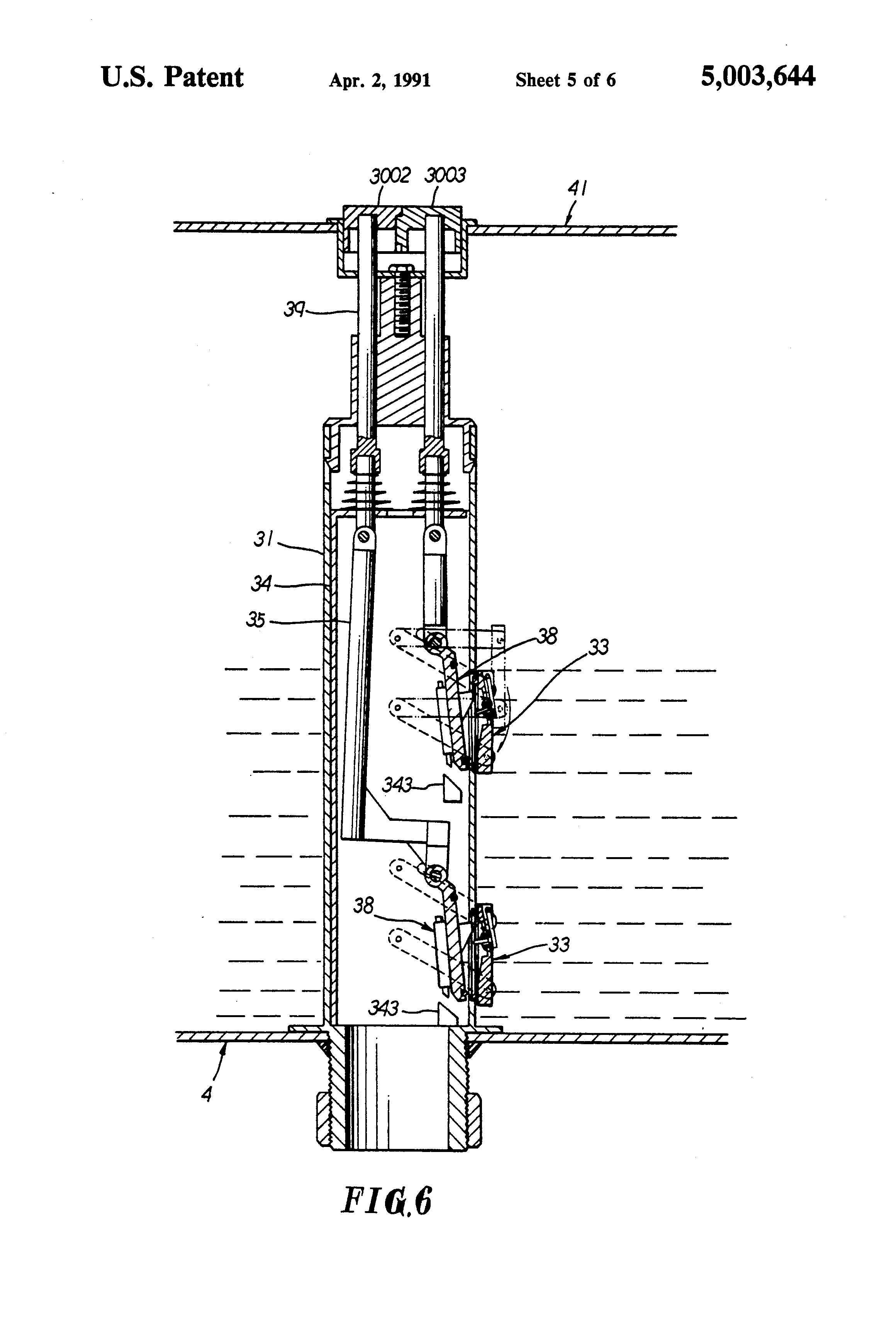 Patent Us5003644 Two Stage Water Discharge Mechanism For