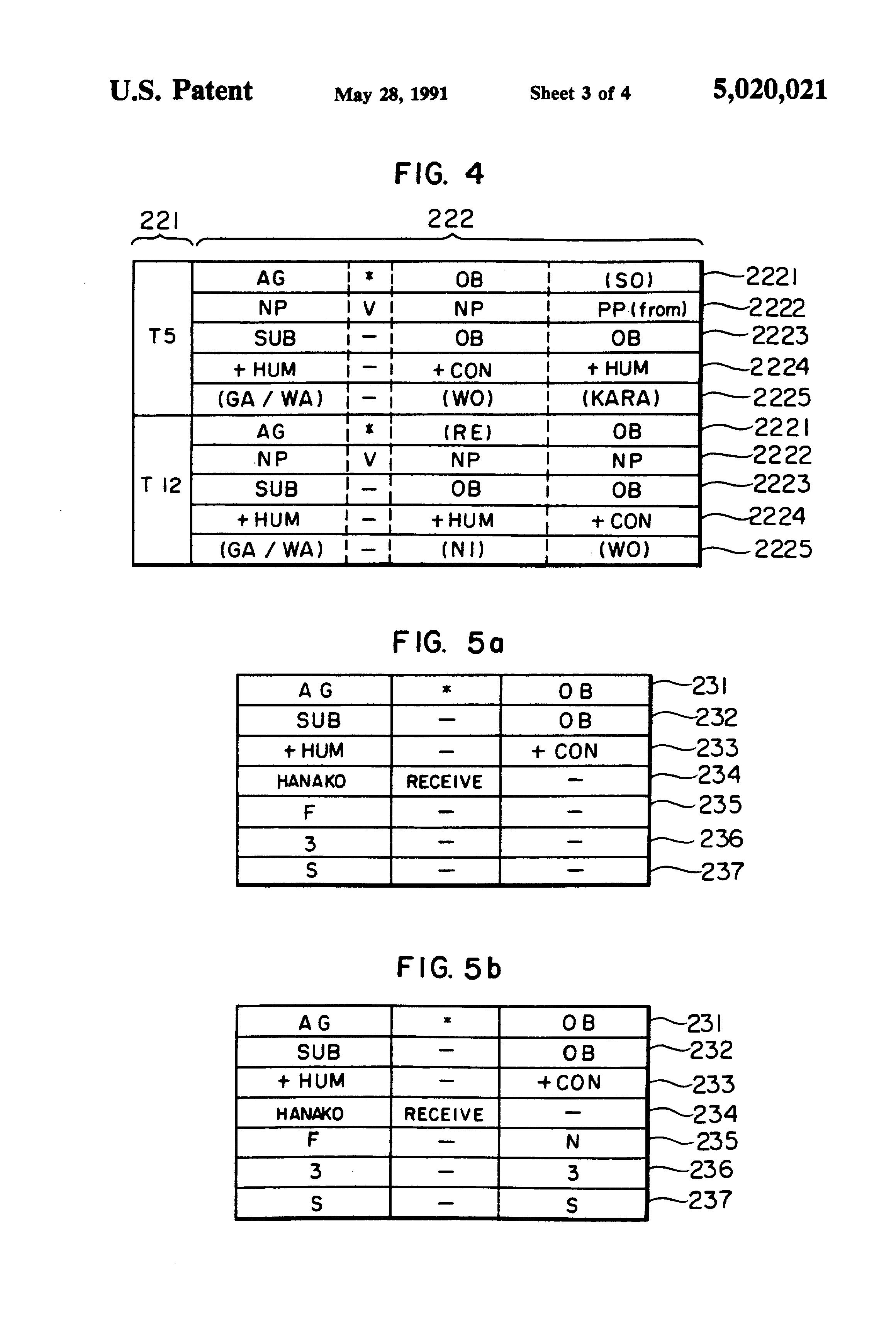 patent us5020021