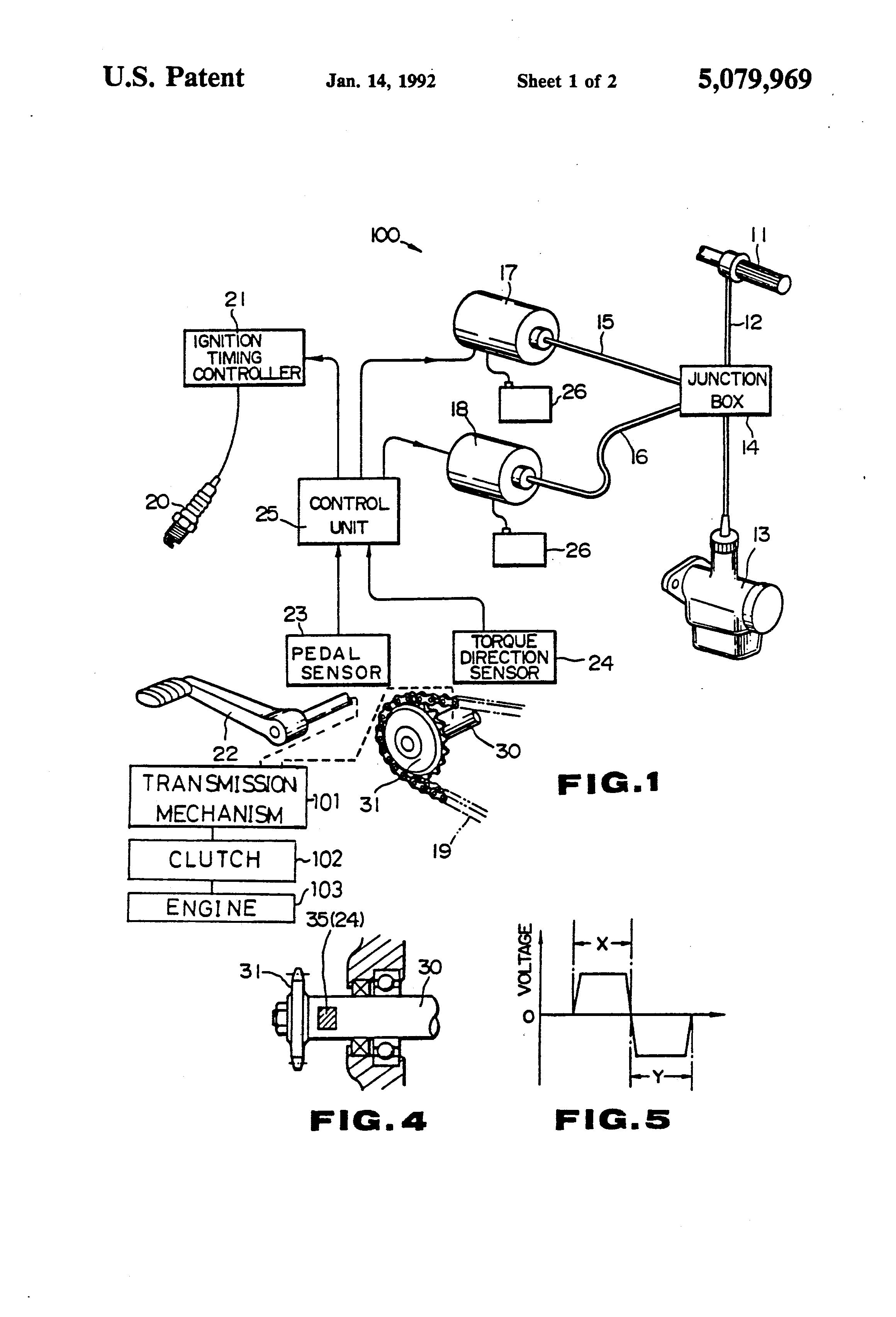 Patent Us5079969 Motor Vehicle Transmission System