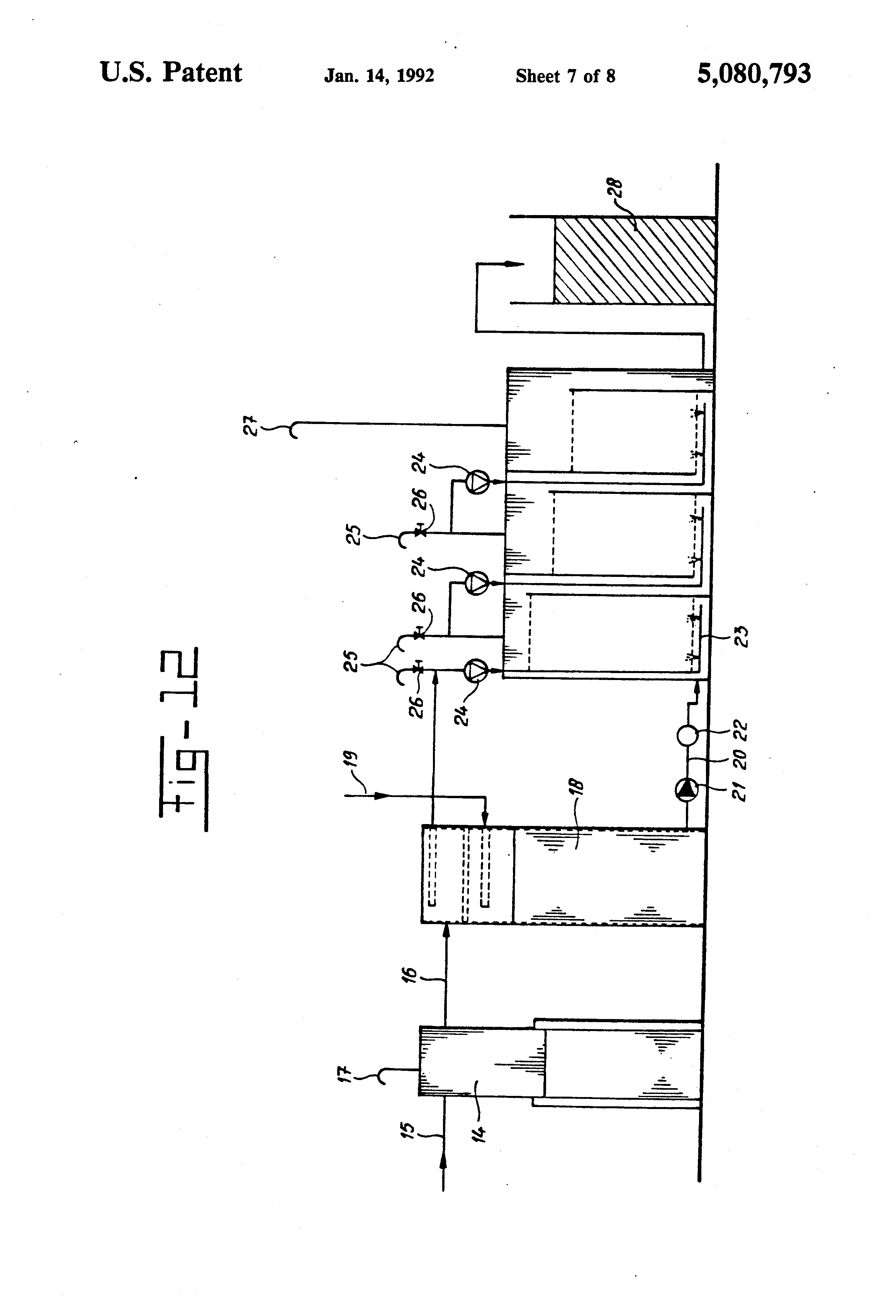 Patent Us5080793 Apparatus And Method For The Simultaneous International 7400 Air Tank Schematic Drawing