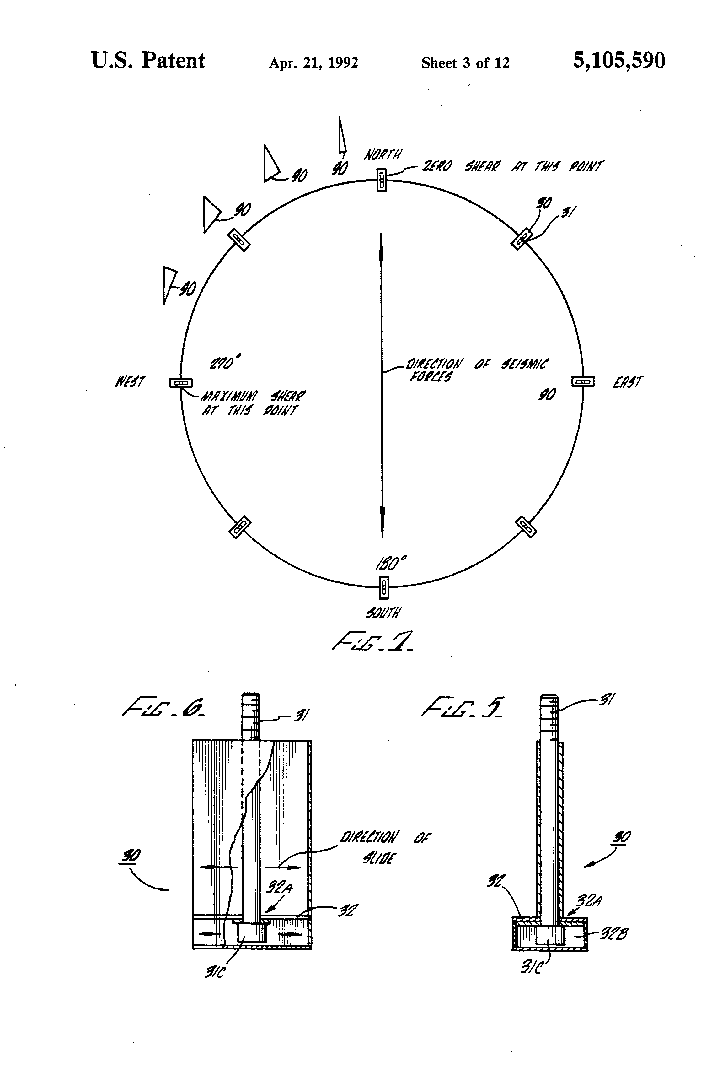 Patent US5105590 Apparatus for constructing