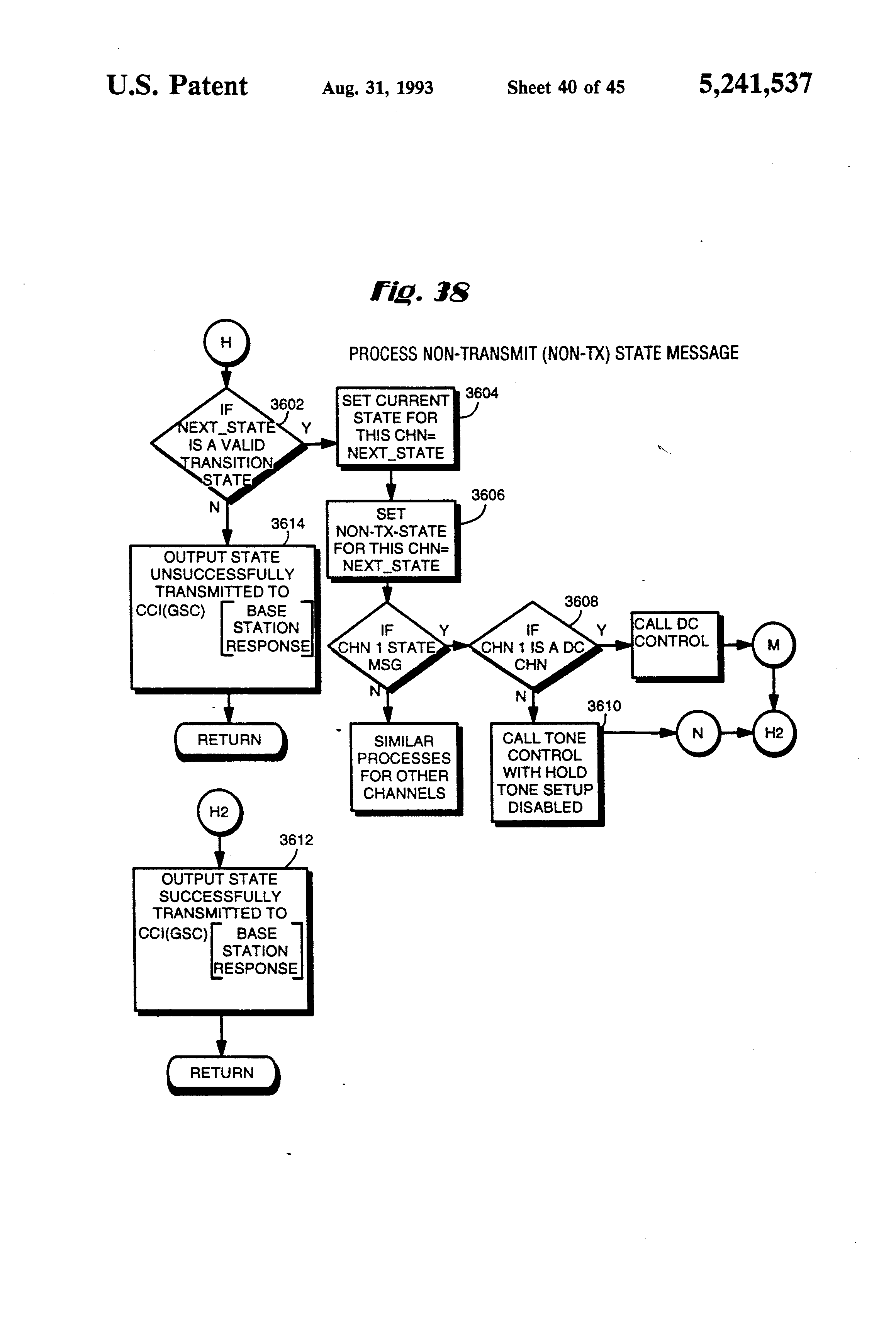 Patent Us5241537 Conventional Base Station Interface Architecture Passive Tone Control A Network Permits The Listener To Drawing