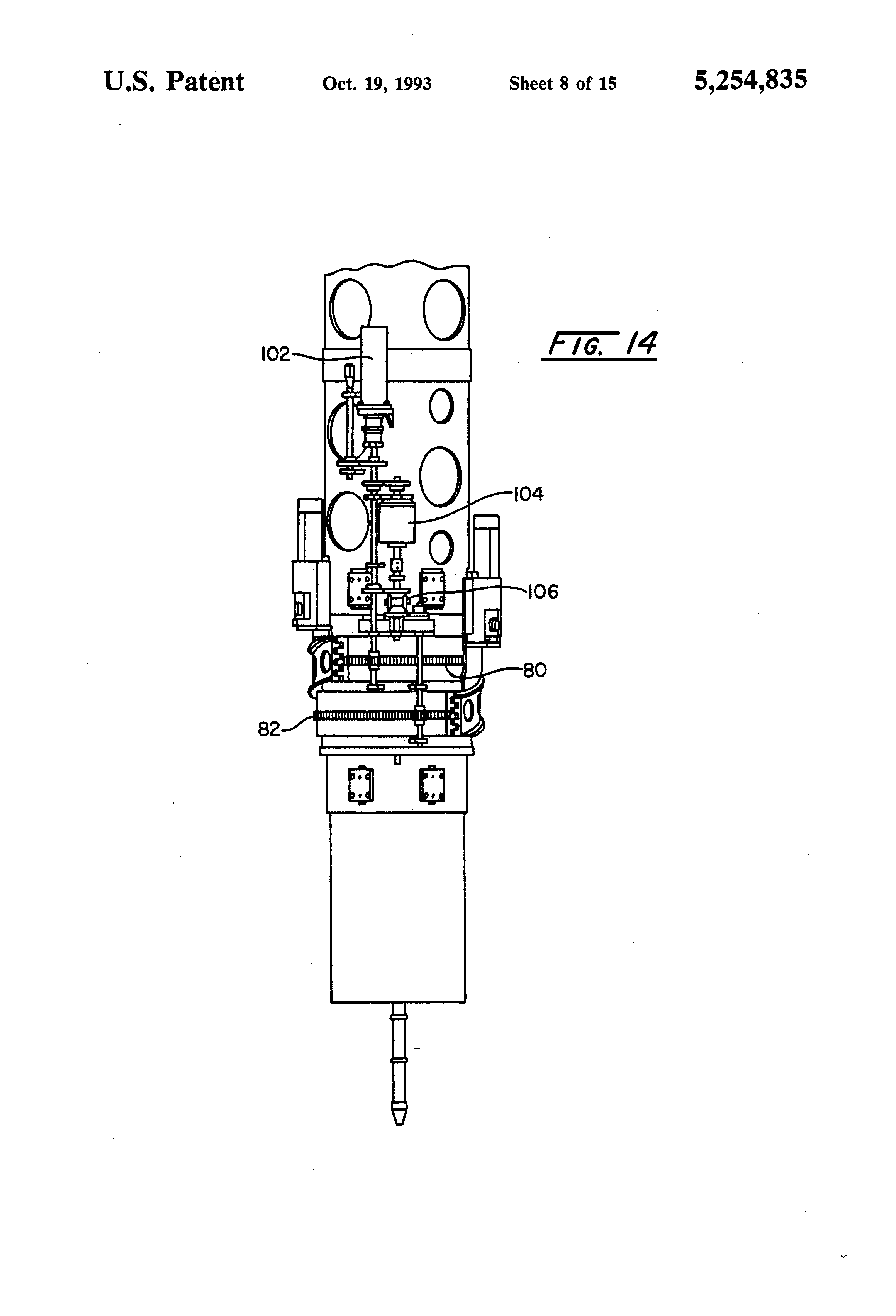 Patente Us5254835 Robotic Welder For Nuclear Boiling Water October 2012 Mercedes Fuse Box Diagram Patent Drawing