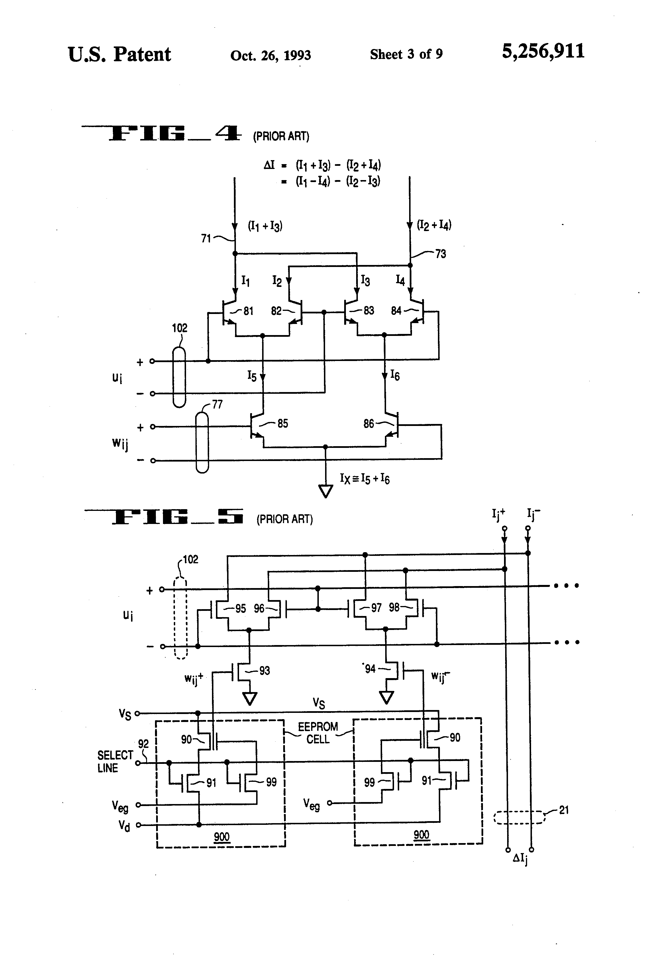 Patent Us5256911 Neural Network With Multiplexed Snyaptic Block Diagram Of N1 Multiplexer Drawing